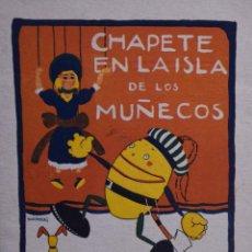 Tebeos: CHAPETE EN LA ISLA DE LOS MUÑECOS - VARIOS AUTORES. Lote 205684310