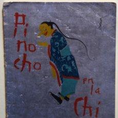 Tebeos: PINOCHO EN LA CHINA - VARIOS AUTORES. Lote 205760240