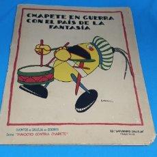 Tebeos: CHAPETE EN GUERRA CON EL PAIS DE LA FANTASIA , CALLEJA AÑOS 30. Lote 287917998