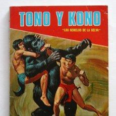 Tebeos: TONO Y KONO Nº 28 (LOS GEMELOS DE LA SELVA). EDIT. FHER AÑO 75. Lote 18545082