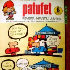 Tebeos: PATUFET Nº 73. Lote 25689276