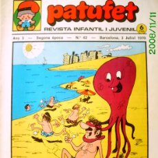 Tebeos: PATUFET Nº 42. Lote 25689240