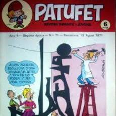 Tebeos: PATUFET Nº 71. Lote 25727335