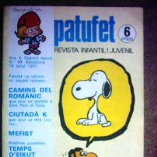 Tebeos: PATUFET Nº 69. Lote 25727343