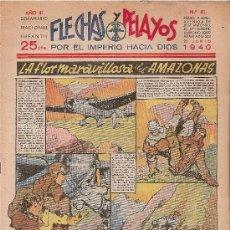 Tebeos: FLECHAS Y PELAYOS Nº81 AÑO 1939. Lote 23693354
