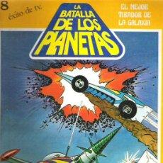 Tebeos: LA BATALLA DE LOS PLANETAS *** NUM 8 FHER 1980. Lote 15736694