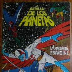 Tebeos: LA BATALLA DE LOS PLANETAS. ED. FHER. 1980. . Lote 26396557