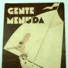 Tebeos: GENTE MENUDA SUPLEMENTO INFANTIL BLANCO Y NEGRO 1 MAYO 1932. Lote 24760767