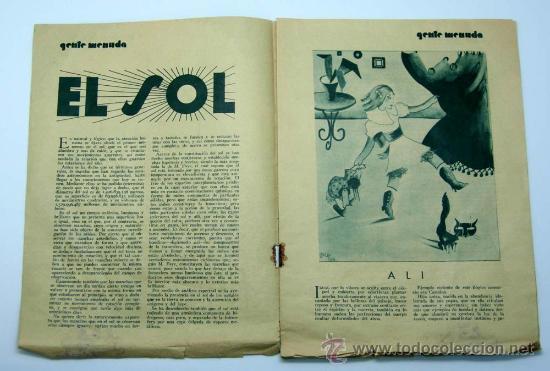 Tebeos: Gente menuda Suplemento Infantil Blanco y Negro 7 Agosto 1932 - Foto 2 - 24761112