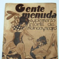 Tebeos: GENTE MENUDA SUPLEMENTO INFANTIL BLANCO Y NEGRO 14 AGOSTO 1932. Lote 24761147