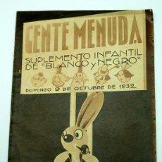 Tebeos: GENTE MENUDA SUPLEMENTO INFANTIL BLANCO Y NEGRO 9 OCTUBRE 1932. Lote 24761240