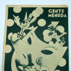 Tebeos: GENTE MENUDA SUPLEMENTO INFANTIL BLANCO Y NEGRO 23 FEBRERO 1936. Lote 24776703