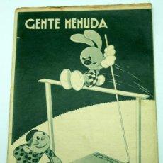 Tebeos: GENTE MENUDA SUPLEMENTO INFANTIL BLANCO Y NEGRO 26 ABRIL 1936. Lote 24776856