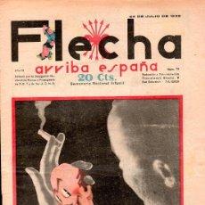 Tebeos: FLECHA. JULIO 1938 - NUMERO 79. NUEVO SIN LEER. Lote 161723053