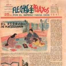 Tebeos: FLECHAS Y PELAYOS - AÑO IV, NUMERO 128. Lote 27324208