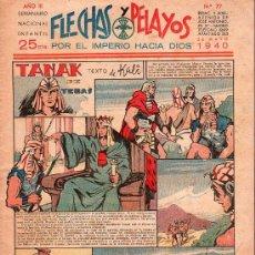 Tebeos: FLECHAS Y PELAYOS - AÑO III, NUMERO 77. NUEVO SIN LEER. Lote 27324857