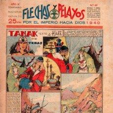 Tebeos: FLECHAS Y PELAYOS - AÑO III, NUMERO 69. NUEVO SIN LEER. Lote 27324922