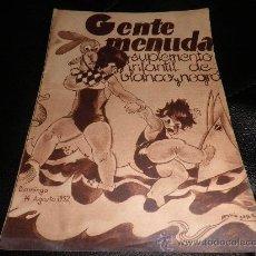 Tebeos: GENTE MENUDA, SUPLEMENTO INFANTIL DE BLANCO Y NEGRO, 14 DE AGOSTO DE 1932. Lote 30043003