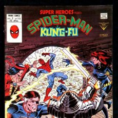 Tebeos: SUPER HEROES VOL 2 Nº 113 - SPIDERMAN Y KUNG FU - VERTICE - ESTADO IMPECABLE. Lote 34581371