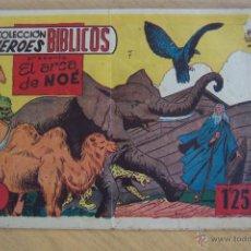 Tebeos: SIMBOLO - REVISTA JÓVENES.- HÉROES BÍBLICOS Nº 1 EL ARCA DE NOÉ POR JOSE TOUTAIN . Lote 40986679