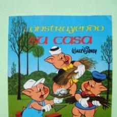 Tebeos: MINICUENTO CONSTRUYENDO SU CASA DE WALT DISNEY. EDITADO POR SUSAETA AÑO 1973.. Lote 42324670