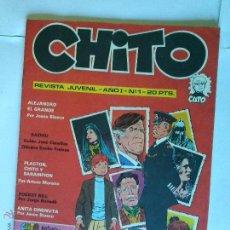 Tebeos: CHITO Nº 1 -MARTI, JUAN- NUEVO. Lote 42779836