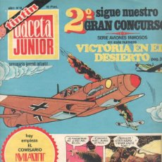 Tebeos: GACETA JUNIOR Nº 24 - 1969 - DAN COOPER, RIC BARRY, TINTIN, GOL, RECORTABLE. Lote 42796919