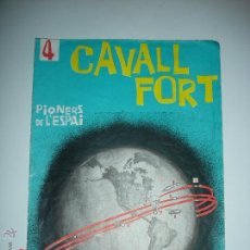 Tebeos: REVISTA CAVALL FORT Nº 4. Lote 43769999