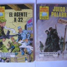 Tebeos: GRANDES BATALLAS 2 EJEMPLARES Nº6 Y 15. Lote 43918523
