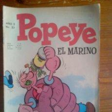 Tebeos: POPEYE EL MARINO, EJEMPLAR DE COLOMBIA DE CARVAJAL & CÍA. DE 1969. EJEMPLAR PARA COLECCIONISTAS.. Lote 44659808