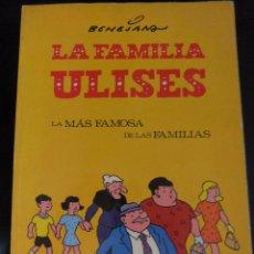 Tebeos: LA FAMILIA ULISES LA MAS FAMOSAS DE LAS FAMILIAS. Lote 44676286