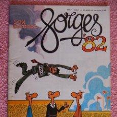 Tebeos: CON USTEDES FORGES 82 UVE 1982 COMPLETO CONTIENE LAS PEGATINAS Nº 7. Lote 48630349