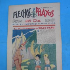 Tebeos: FLECHAS Y PELAYOS 1939, NUMERO 13, RECORTABLE , SOLDADOS , DESFILE DE INFANTERIA , CUENTO MARI PEPA. Lote 49026339