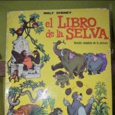 Tebeos: EL LIBRO DE LA SELVA - CUCAÑA 1 - 1980 - 150 PTAS. Lote 49866637