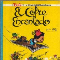 Tebeos: FUFI Y SU ALFOMBRA MÁGICA - POR KIKO - GACETA JUNIOR 1970, TAPA DURA, MUY BUENO. Lote 50239754