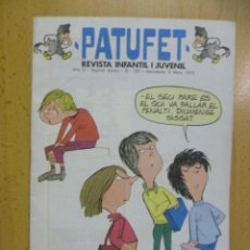 Tebeos: PATUFET Nº 151 - SEGONA EPOCA. Lote 51722165