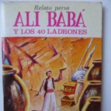 Tebeos: MINIBIBLIOTECA DE LA LITERATURA UNIVERSAL **ALÍ BABÁ Y LOS 40 LADRONES**. RELATO PERSA. Lote 52329136