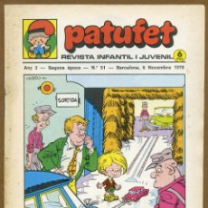 Tebeos: PATUFET Nº 51 - 1970. Lote 53167168