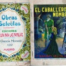 Tebeos: BIBLIOTECA SIGLO XIX. DOS EN UNO - EL CABALLERO SIN NOMBRE Y DON QUIJOTE DE LA MANCHA. Lote 54342469
