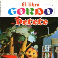 Tebeos: EL LIBRO GORDO DE PETETE - TOMO AZUL-Nº 1. Lote 57742298