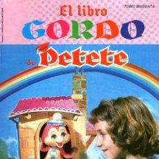 Tebeos: EL LIBRO GORDO DE PETETE - TOMO MAGENTA-Nº 7. Lote 57744543