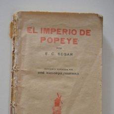 Tebeos: EL IMPERIO DE POPEYE * SEGAR * 1936. Lote 57947480
