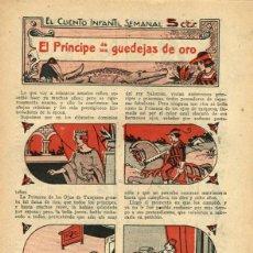 Giornalini: EL CUENTO INFANTIL SEMANAL (EL GATO NEGRO, 1923) PUBLICACIONES PULGARCITO. NUEVO POR ABRIR. Lote 58438766