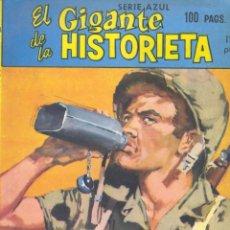 Tebeos: EL GIGANTE DE LA HISTORIETA Nº33. EDICIONES MANHATTAN, 1961. Lote 61938684