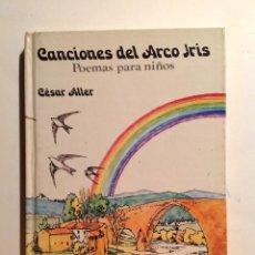 Tebeos: CANCIONES DEL ARCO IRIS POEMAS PARA NIÑOS TAPA DURA 1979. Lote 62141188