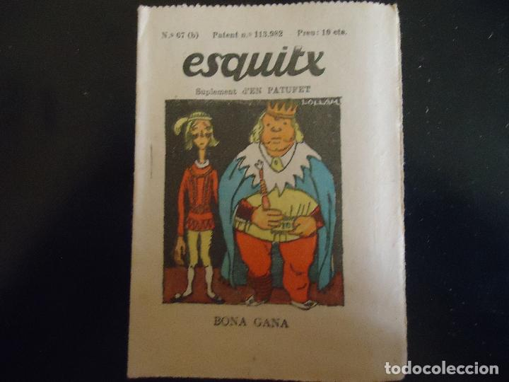 EN CATALAN ESQUITX. SUPLEMENT D'EN PATUFET TEBEO COMIC AÑOS 30 - NUMERO 67 B (Tebeos y Comics - Tebeos Clásicos (Hasta 1.939))