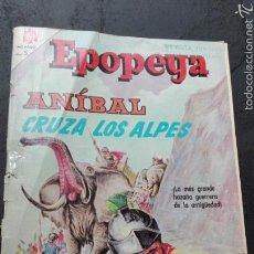 Tebeos: EPOPEYA. Lote 63125903