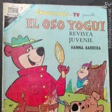 Tebeos: EL OSO YOGUI. Lote 63126308