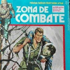 Tebeos: ZONA DE COMBATE. Lote 63387331