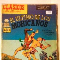 Tebeos: CLASICOS ILUSTRADOS N° 36 1955 LA PRENSA MEXICAN COMICS. Lote 63550768